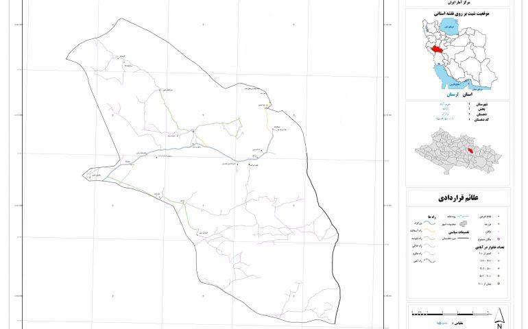 نقشه روستای رازان