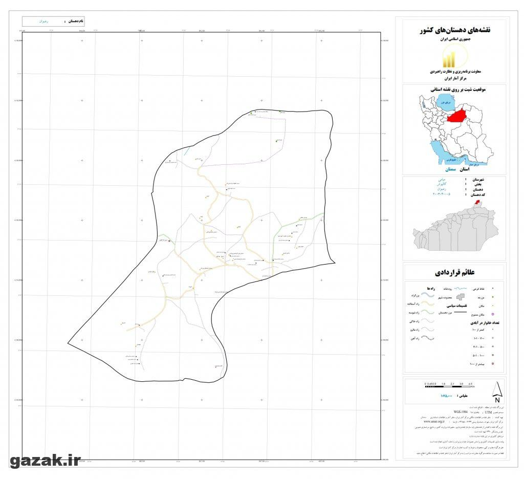 rezvan 1024x936 - نقشه روستاهای شهرستان میامی