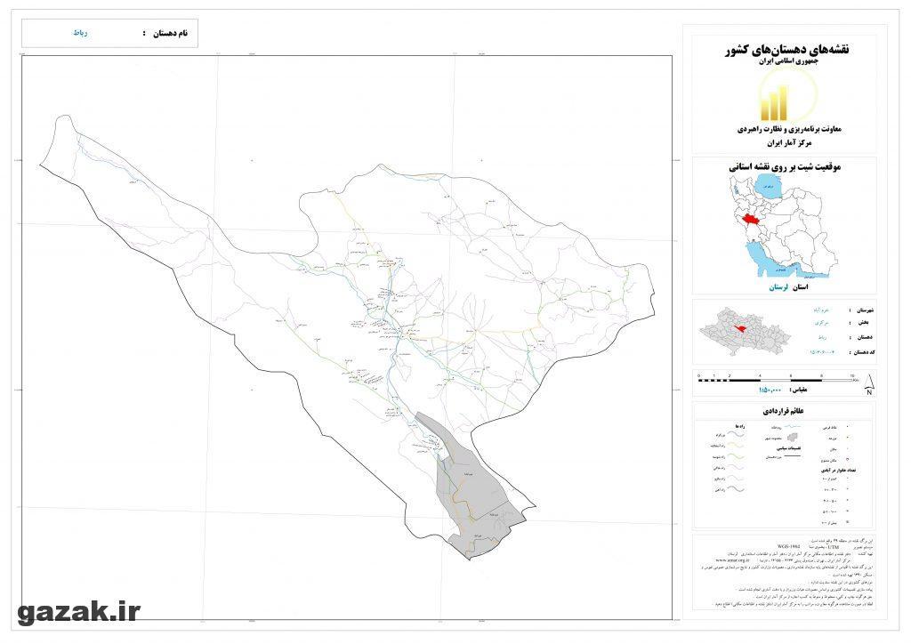 robat 1024x724 - نقشه روستاهای شهرستان خرم آباد