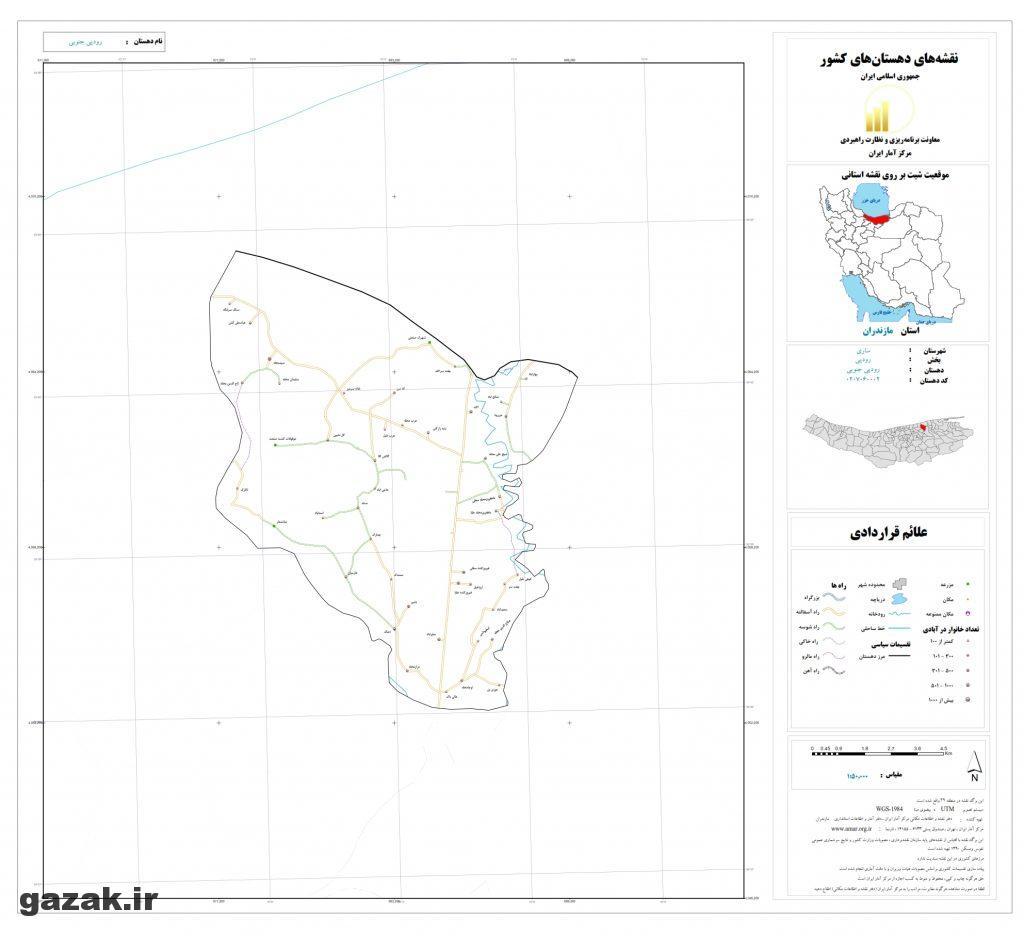 roudpei jonobi 1024x936 - نقشه روستاهای شهرستان ساری