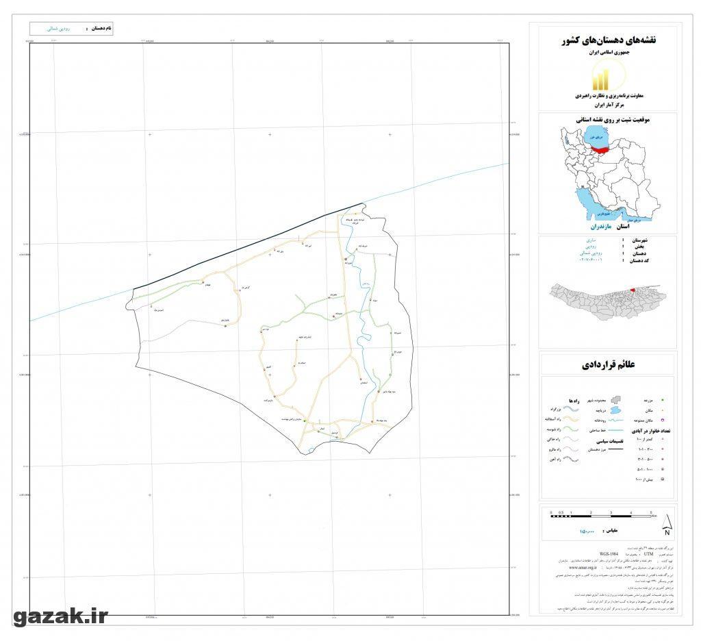roudpei shomali 1024x936 - نقشه روستاهای شهرستان ساری