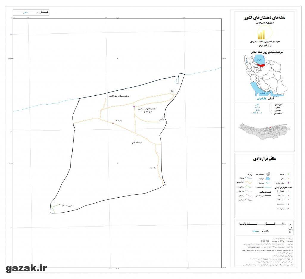 saheli 1024x936 - نقشه روستاهای شهرستان بابلسر