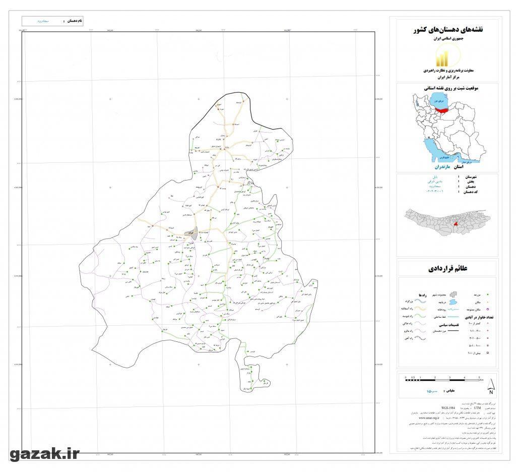 sajad roud 1024x936 - نقشه روستاهای شهرستان بابل