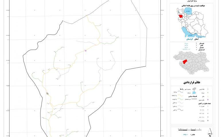 نقشه روستای سرشیو