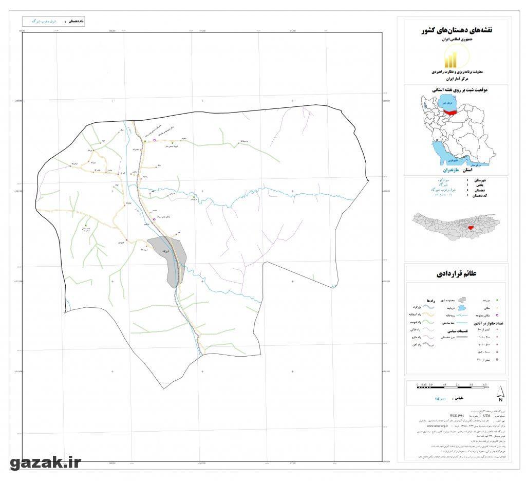 shargh va gharb shirgah 1024x936 - نقشه روستاهای شهرستان سوادکوه