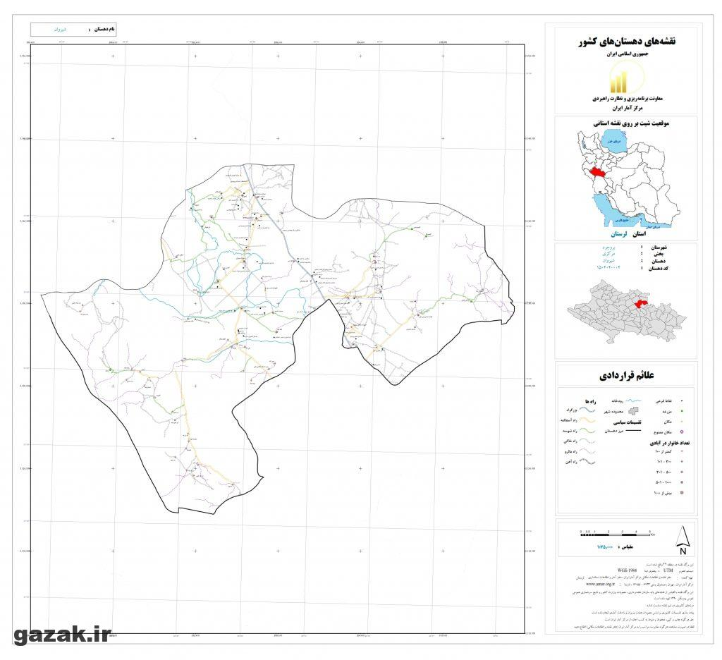 shirvan 1024x936 - نقشه روستاهای شهرستان بروجرد
