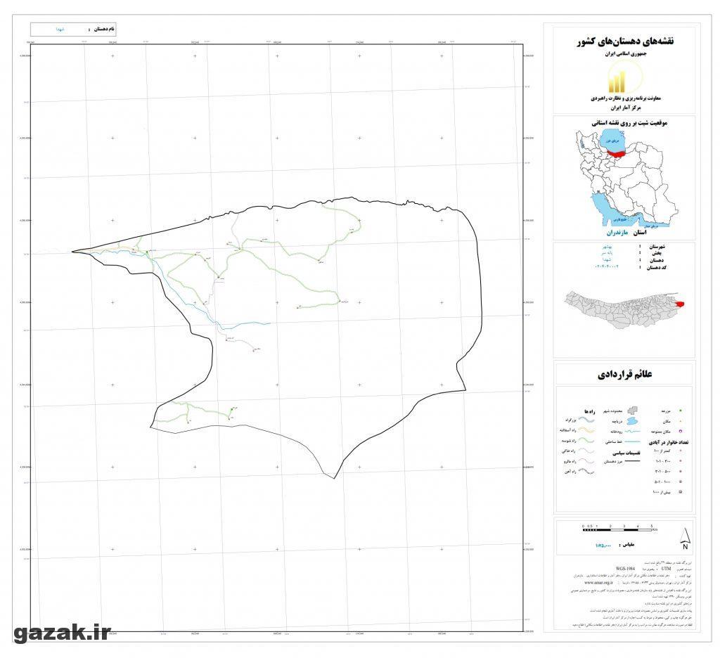 shohada 1024x936 - نقشه روستاهای شهرستان بهشهر