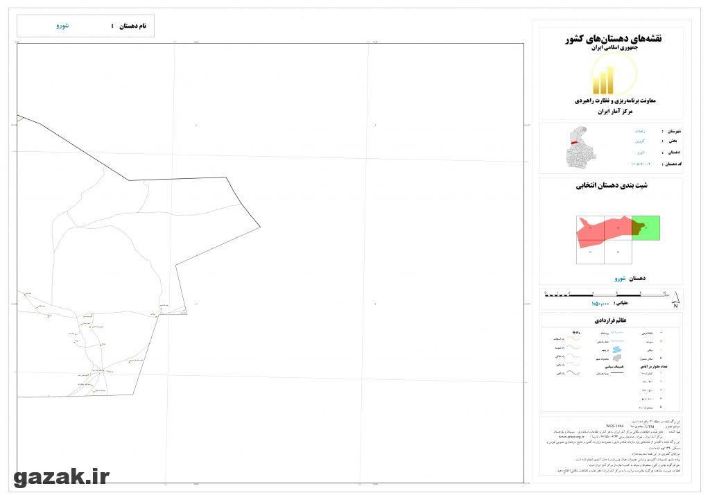 shoro 3 1024x724 - نقشه روستاهای شهرستان زاهدان