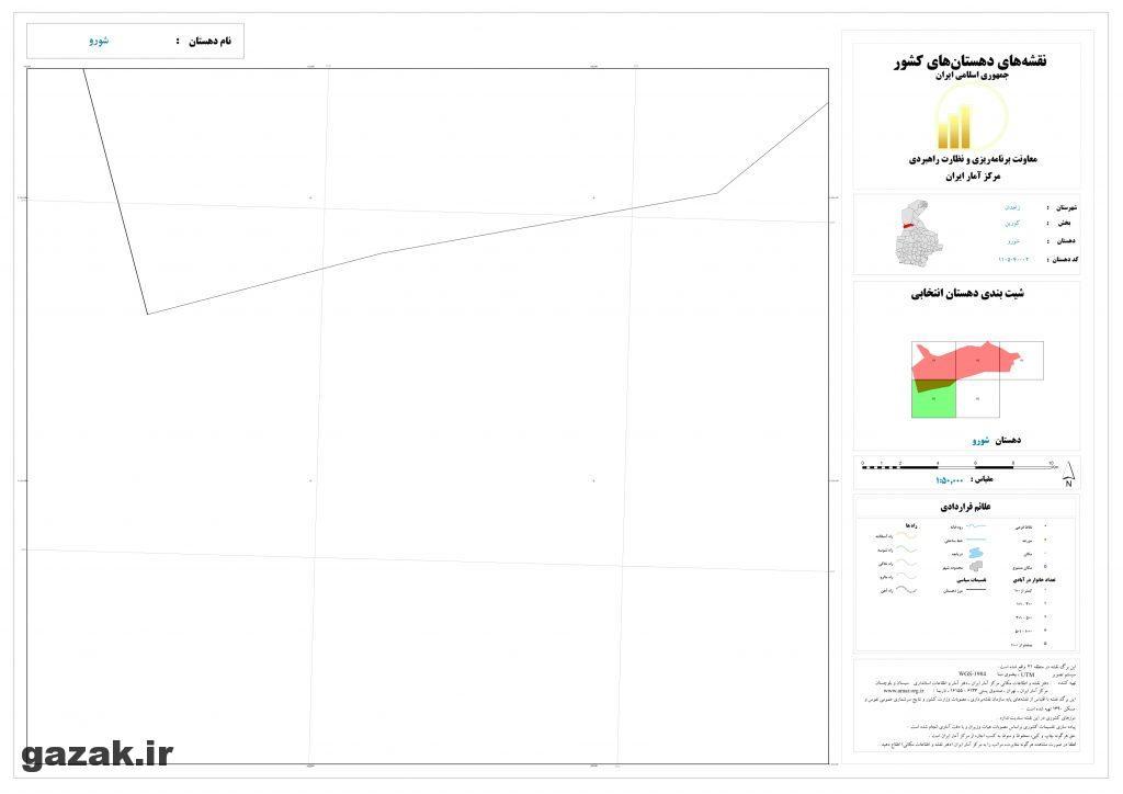 shoro 4 1024x724 - نقشه روستاهای شهرستان زاهدان