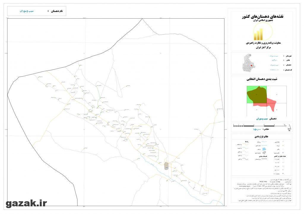 sib va soran 1024x724 - نقشه روستاهای شهرستان سیب و سوران