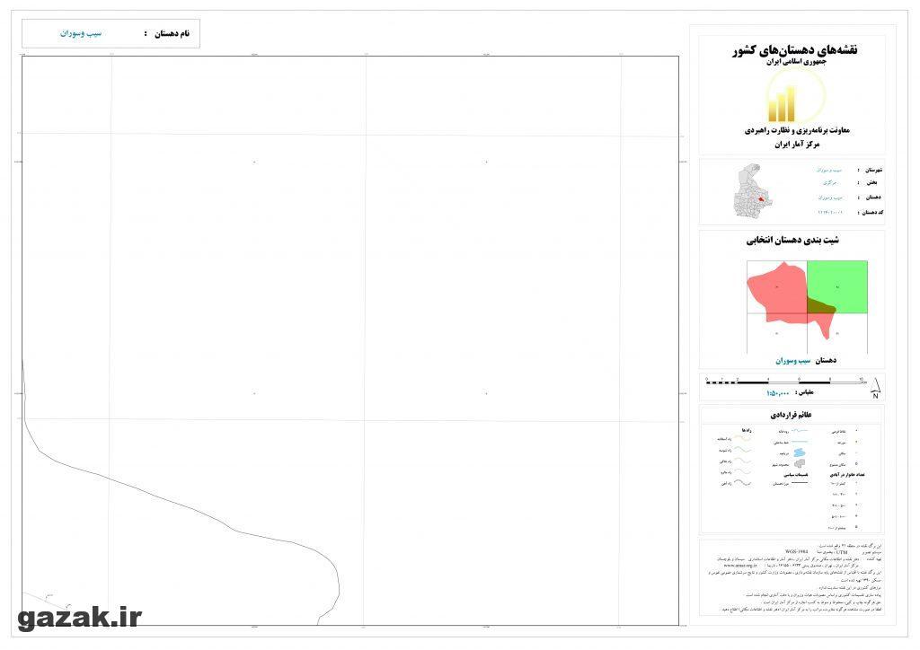 sib va soran 2 1024x724 - نقشه روستاهای شهرستان سیب و سوران