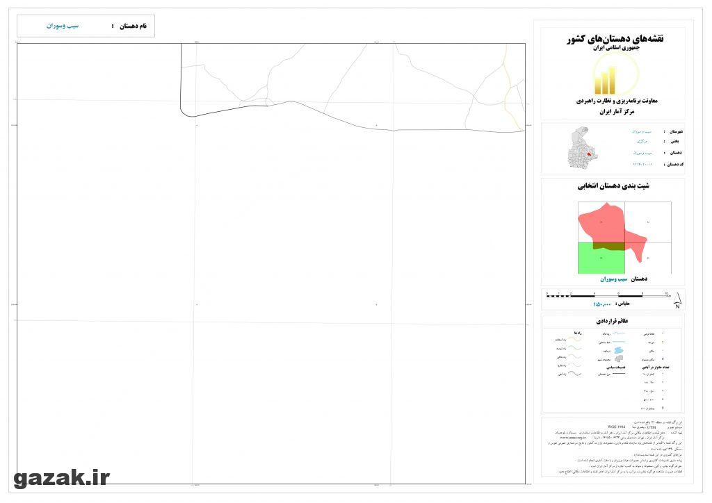sib va soran 3 1024x724 - نقشه روستاهای شهرستان سیب و سوران