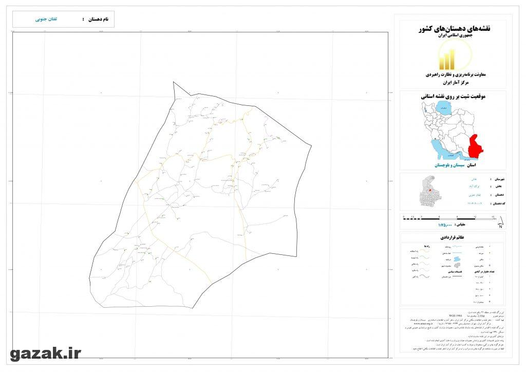 taftan jonobi 1024x724 - نقشه روستاهای شهرستان خاش