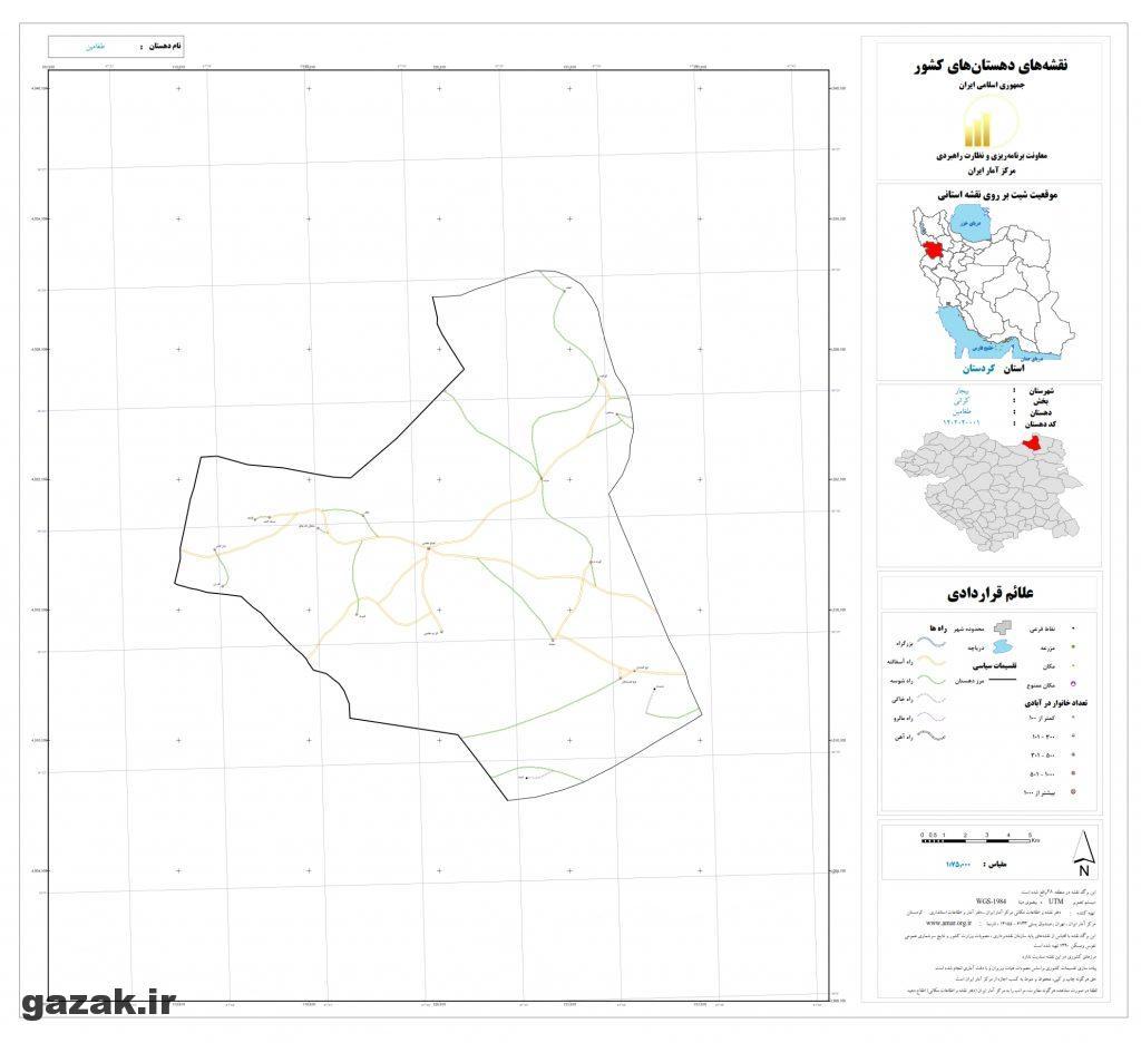 taghamin 1024x936 - نقشه روستاهای شهرستان بیجار