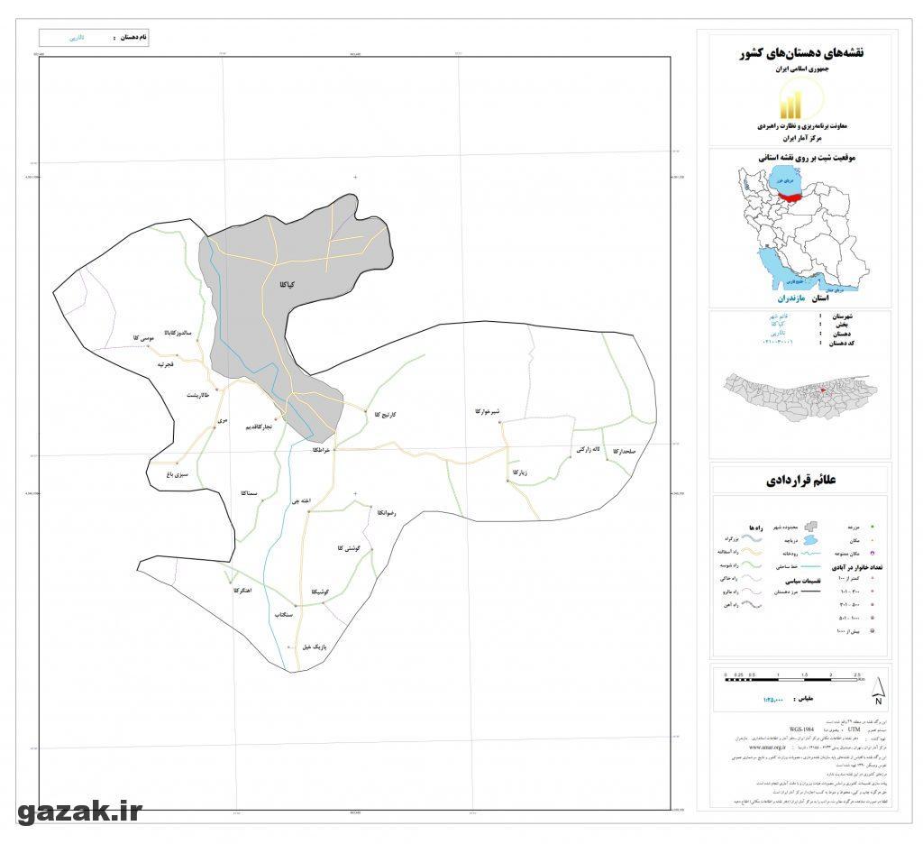 talar pei 1024x936 - نقشه روستاهای شهرستان قائم شهر