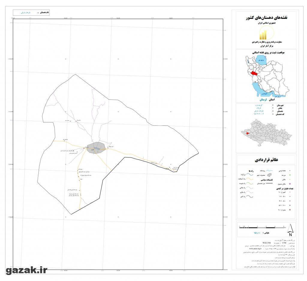 tarhan sharghi 1024x936 - نقشه روستاهای شهرستان کوهدشت