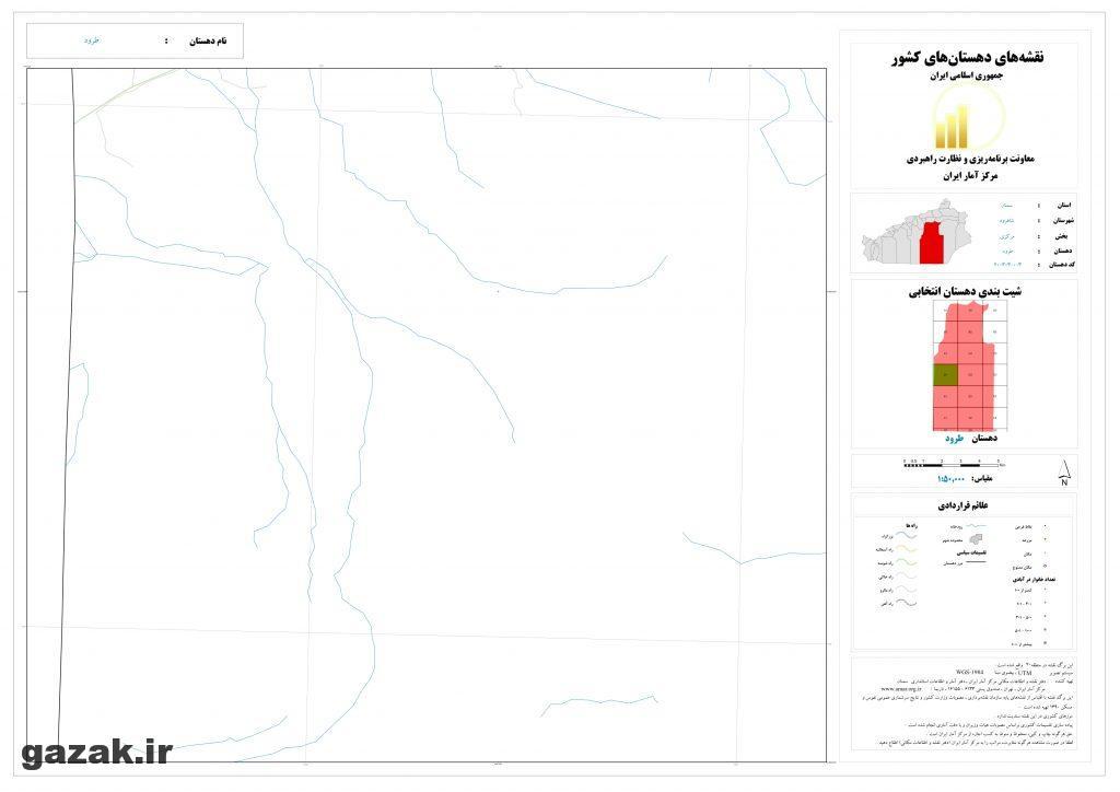 taroud 10 1024x724 - نقشه روستاهای شهرستان شاهرود