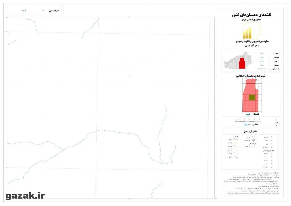 taroud 11 1024x724 - نقشه روستاهای شهرستان شاهرود