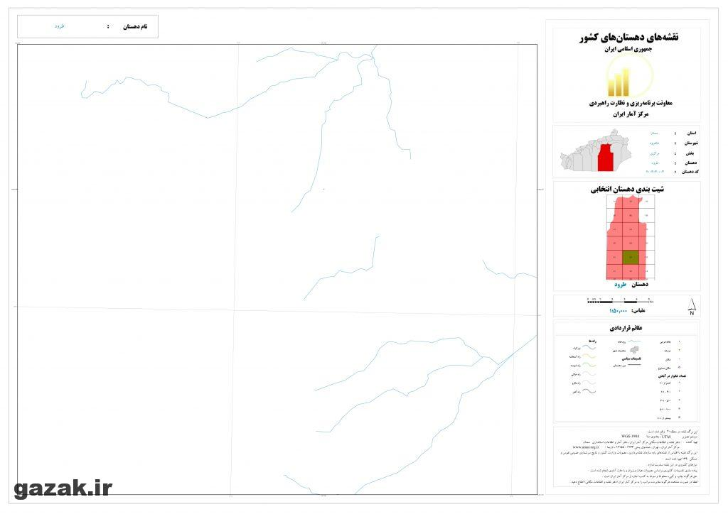 taroud 14 1024x724 - نقشه روستاهای شهرستان شاهرود