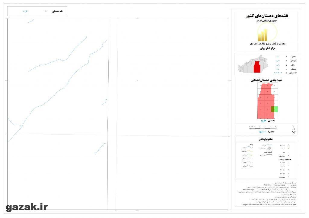 taroud 15 1024x724 - نقشه روستاهای شهرستان شاهرود