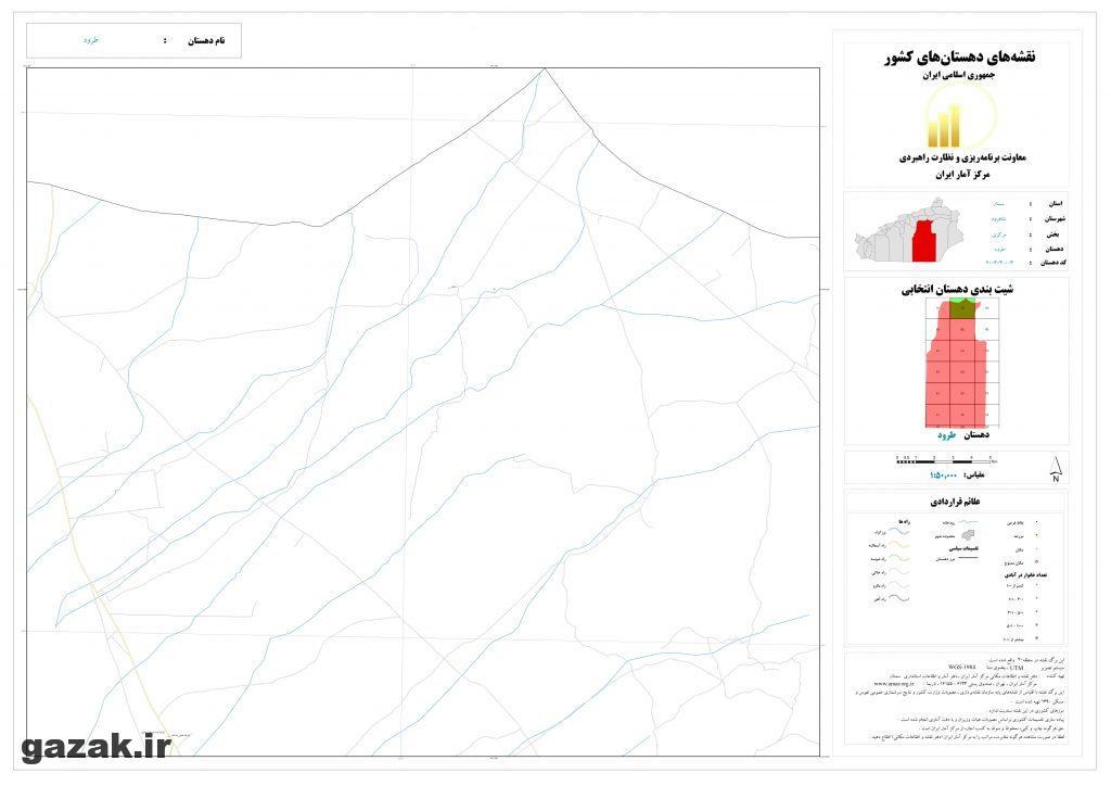 taroud 2 1024x724 - نقشه روستاهای شهرستان شاهرود