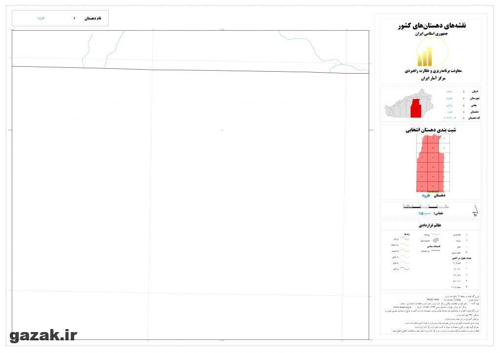 taroud 20 1024x724 - نقشه روستاهای شهرستان شاهرود