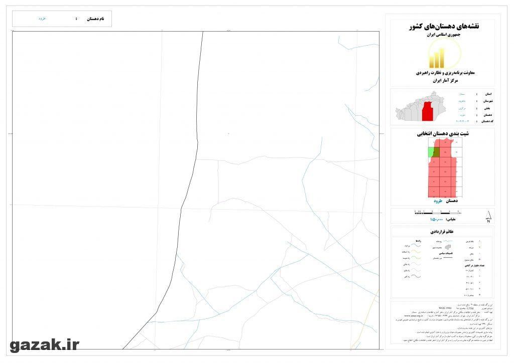 taroud 4 1024x724 - نقشه روستاهای شهرستان شاهرود