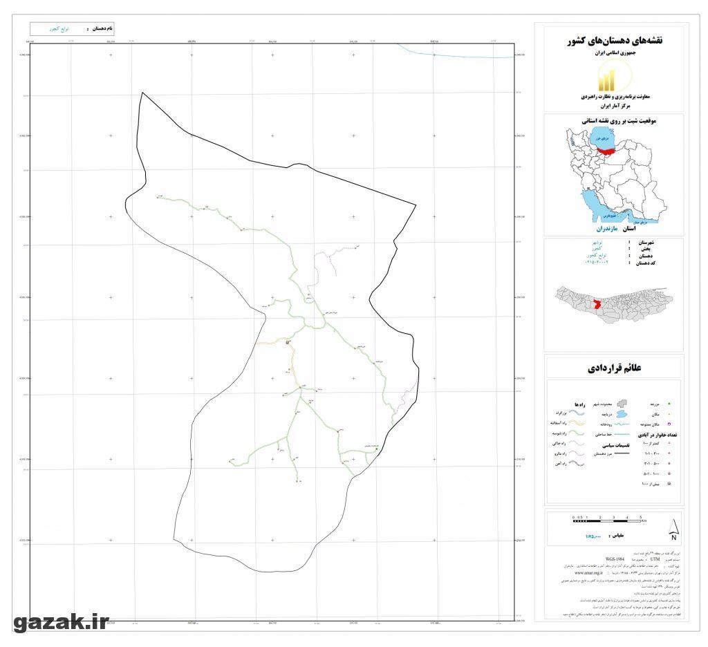 tavabe kajor 1024x936 - نقشه روستاهای شهرستان نوشهر