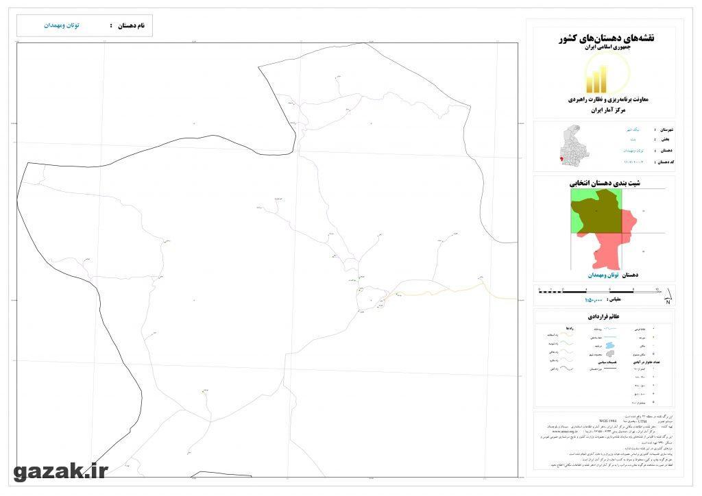 totan va mahmadan 1024x724 - نقشه روستاهای شهرستان نیک شهر