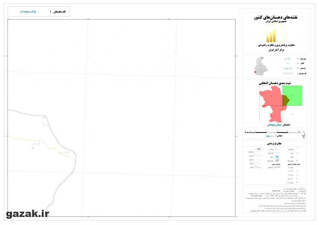 totan va mahmadan 2 1024x724 - نقشه روستاهای شهرستان نیک شهر