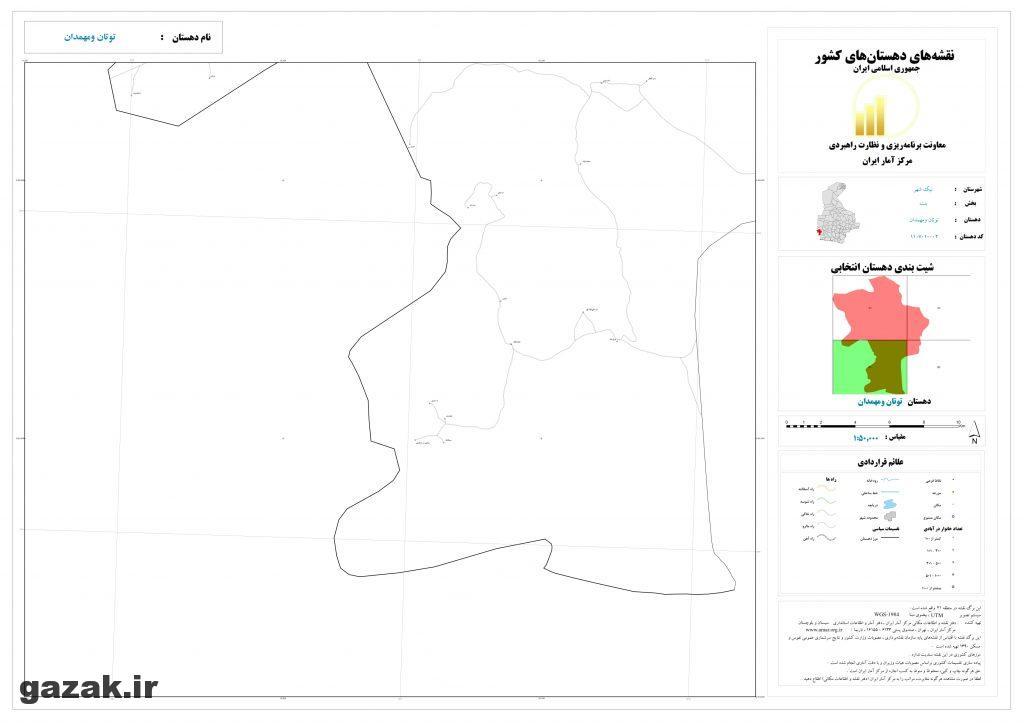 totan va mahmadan 3 1024x724 - نقشه روستاهای شهرستان نیک شهر