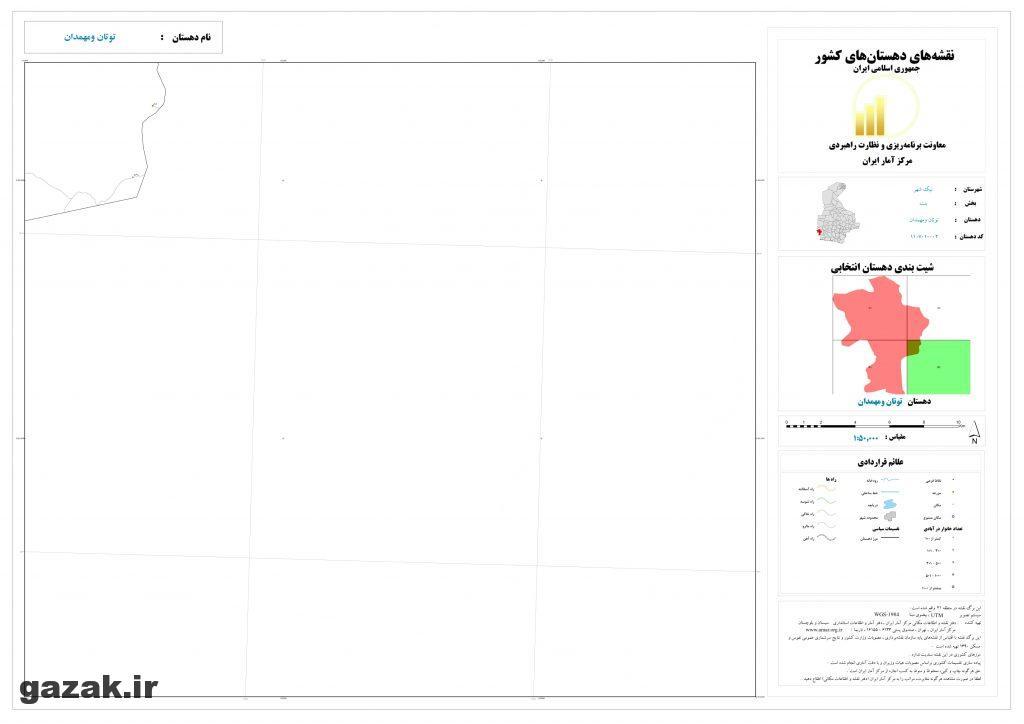 totan va mahmadan 4 1024x724 - نقشه روستاهای شهرستان نیک شهر