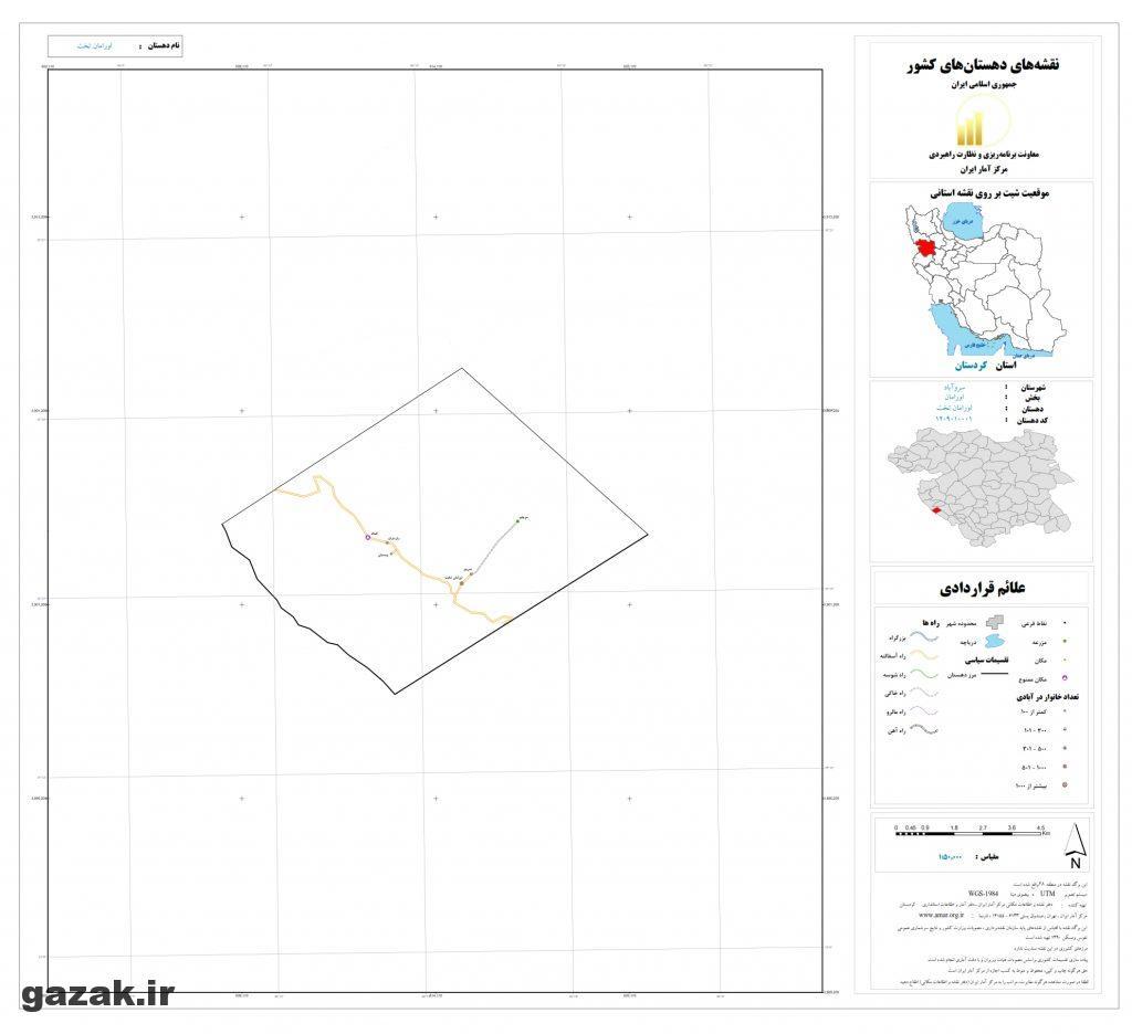 uraman takht 1024x936 - نقشه روستاهای شهرستان سروآباد