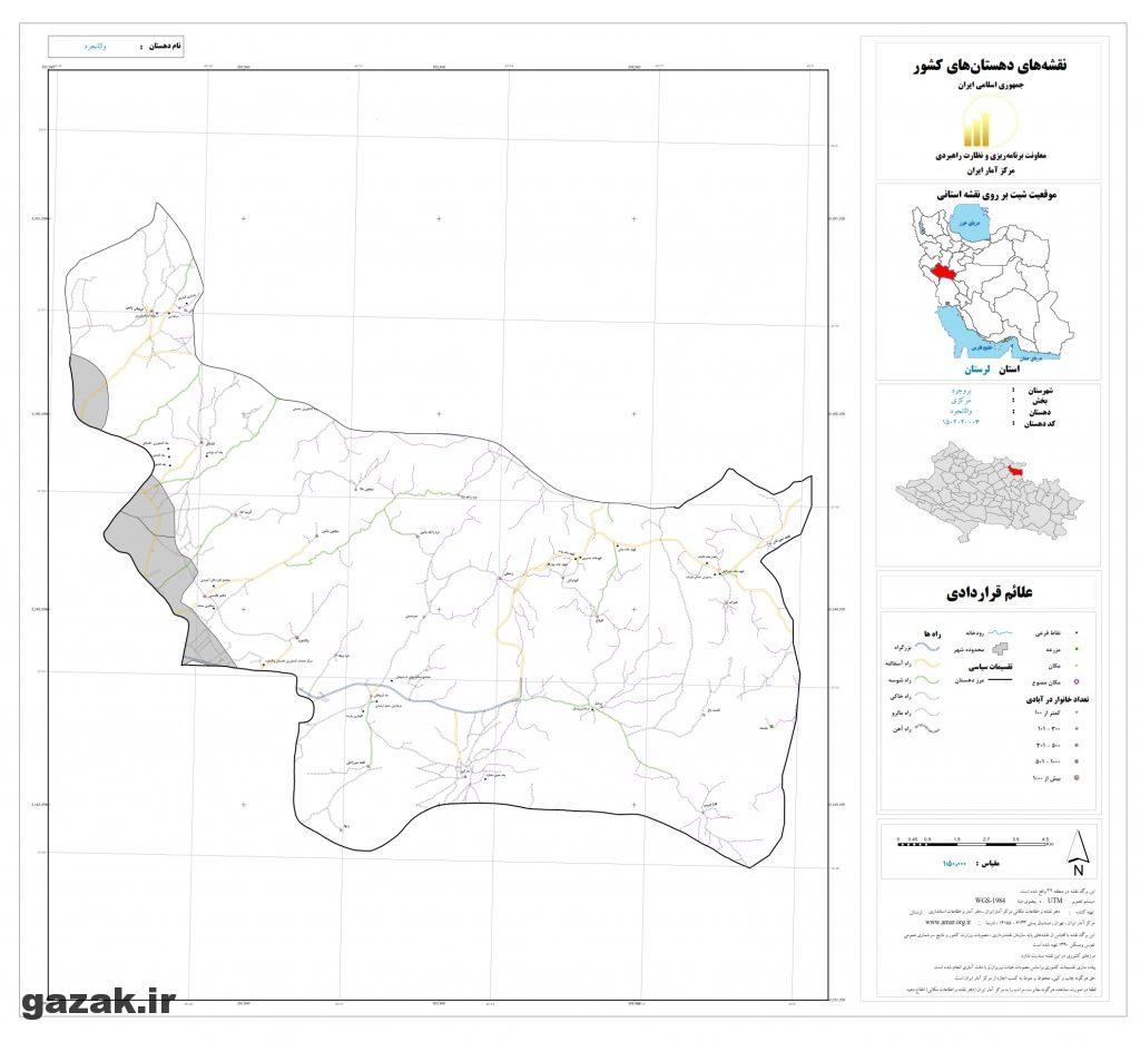 valanjard 1024x936 - نقشه روستاهای شهرستان بروجرد