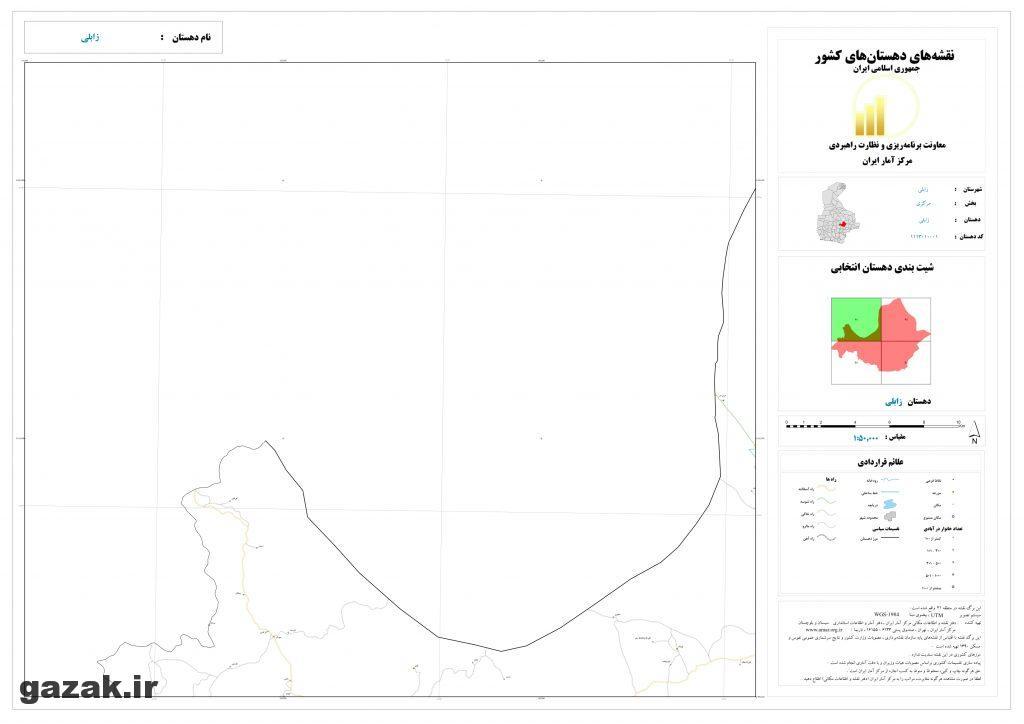 zaboli 1024x724 - نقشه روستاهای شهرستان مهرستان (زابلی)