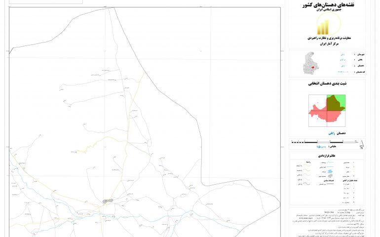 نقشه روستای زابلی