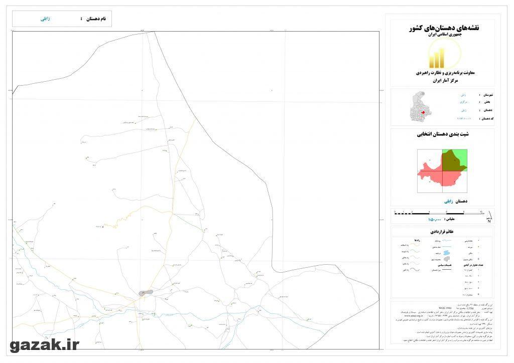 zaboli 21 1024x724 - نقشه روستاهای شهرستان مهرستان (زابلی)