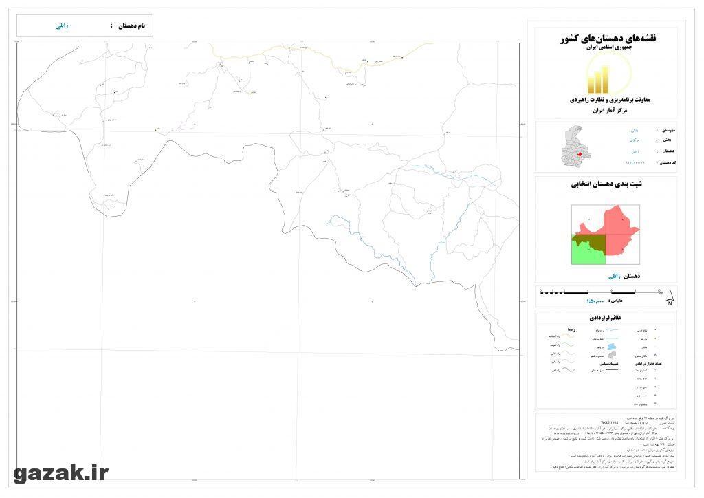zaboli 3 1024x724 - نقشه روستاهای شهرستان مهرستان (زابلی)