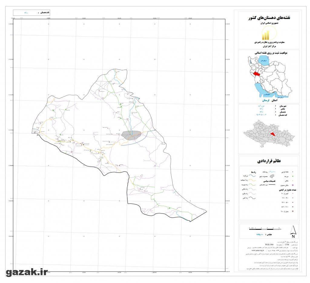 zagheh 1024x936 - نقشه روستاهای شهرستان خرم آباد