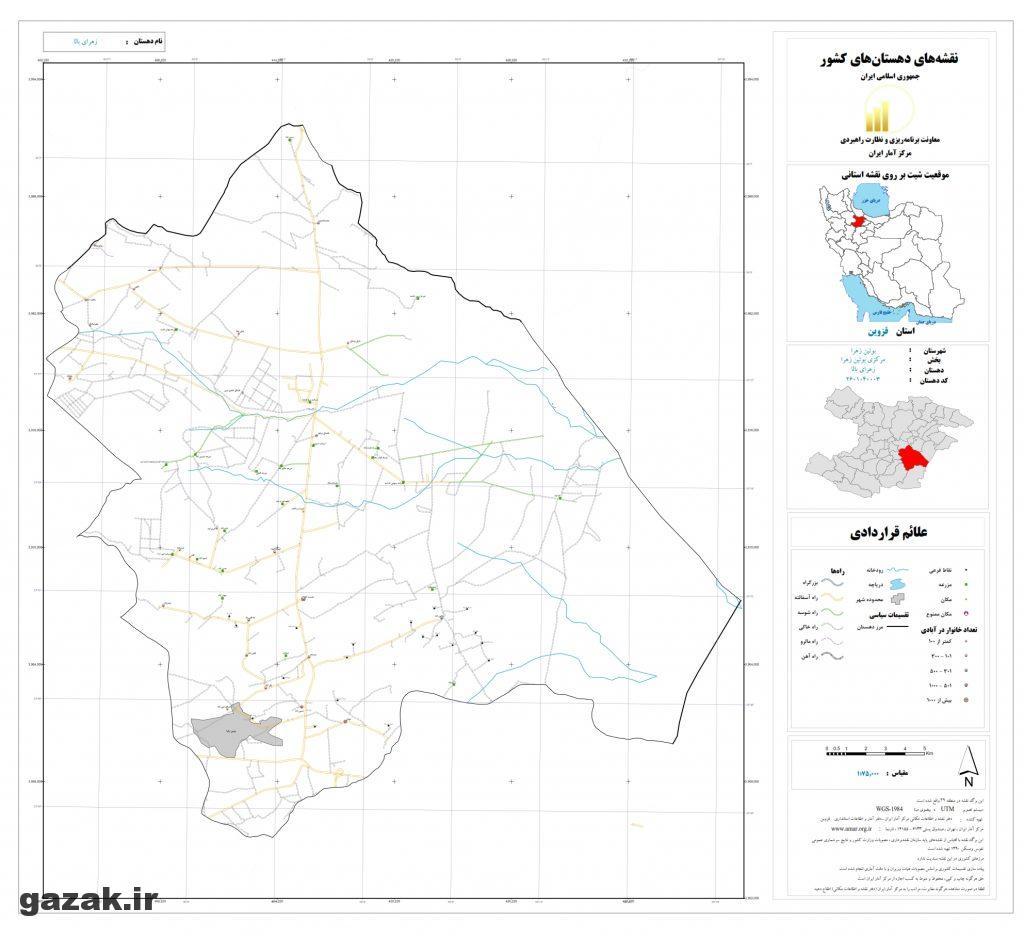 zahraye bala 1024x936 - نقشه روستاهای شهرستان بوئین زهرا