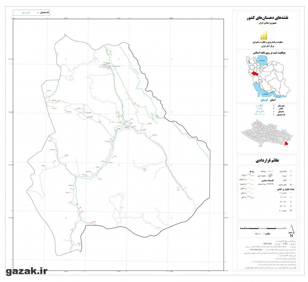 zalghi sharghi 1024x936 - نقشه روستاهای شهرستان الیگودرز