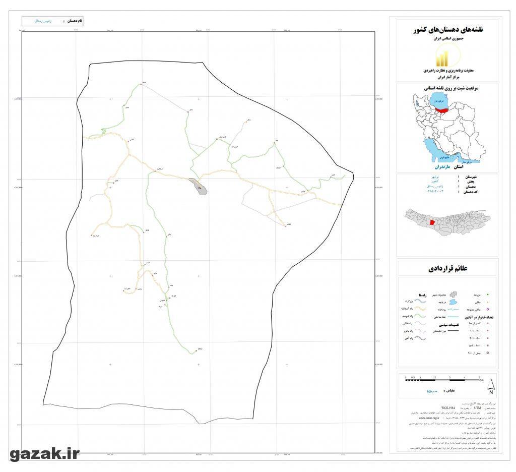 zanos rastagh 1024x936 - نقشه روستاهای شهرستان نوشهر