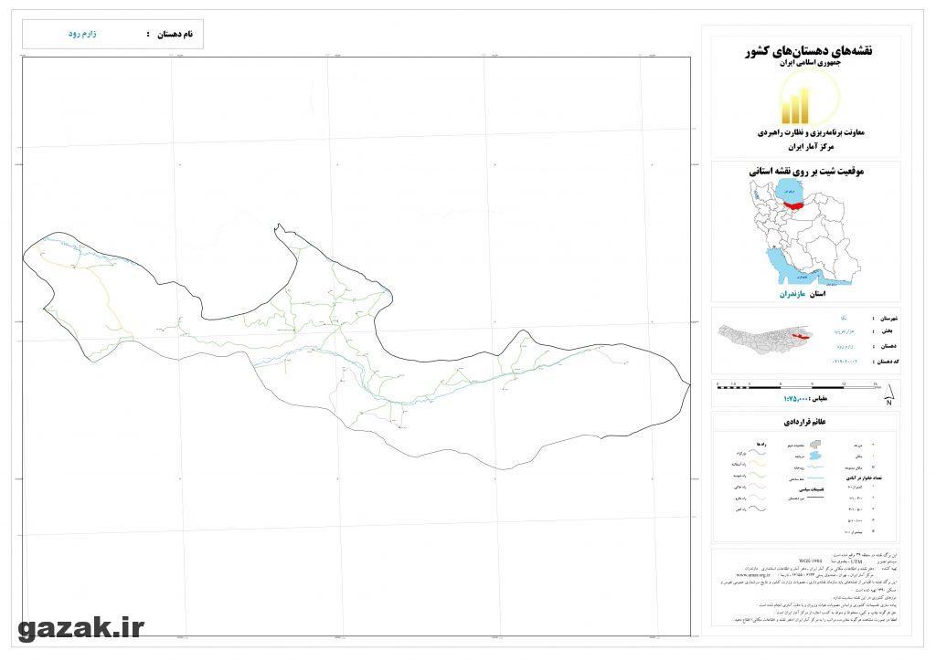 zarem roud 1024x724 - نقشه روستاهای شهرستان نکا
