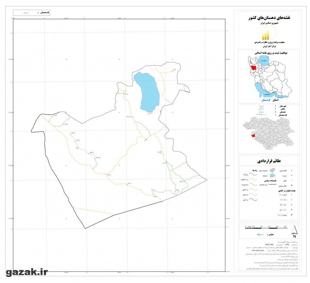 zarivar 1024x936 - نقشه روستاهای شهرستان مریوان