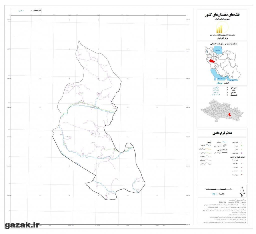zaz gharbi 1024x936 - نقشه روستاهای شهرستان الیگودرز