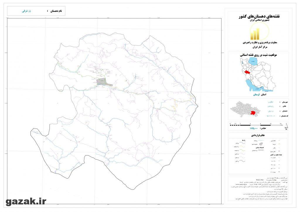 zaz sharghi 1024x724 - نقشه روستاهای شهرستان الیگودرز