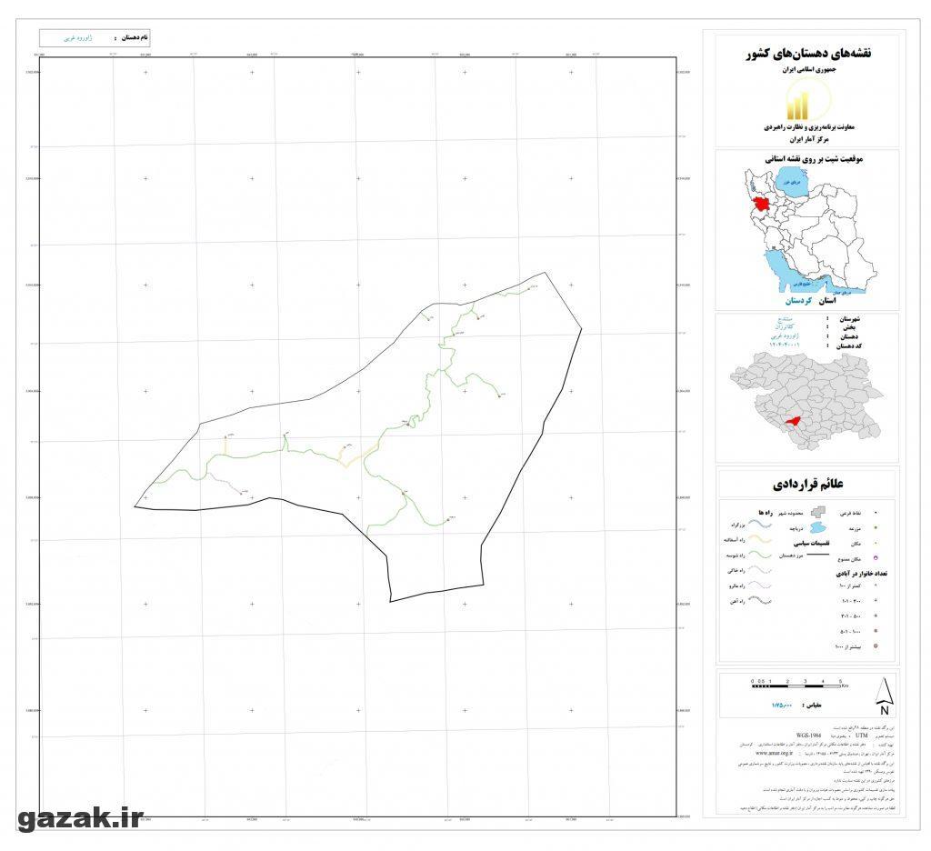 zhavroud gharbi 1024x936 - نقشه روستاهای شهرستان سنندج