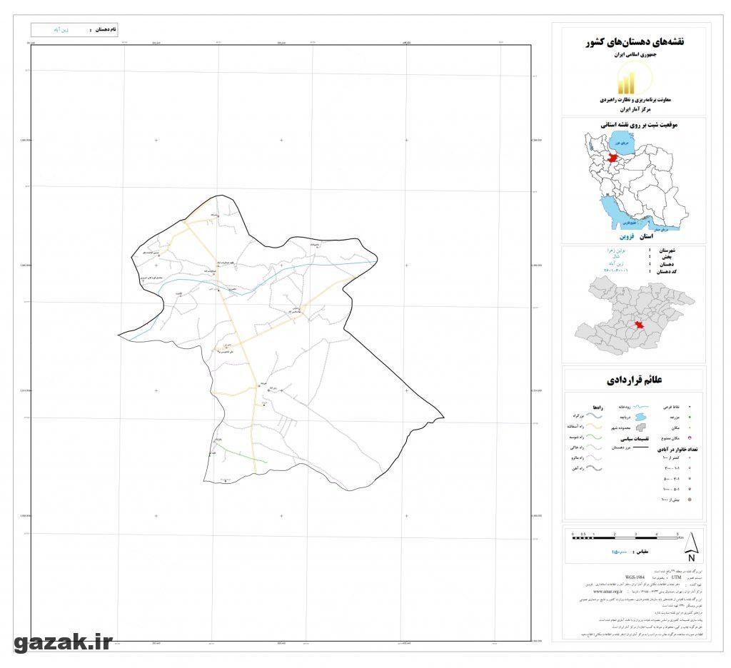 zin abad 1024x936 - نقشه روستاهای شهرستان بوئین زهرا