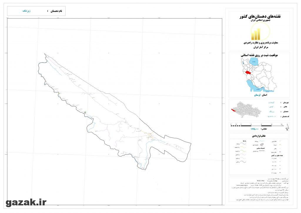 zir tang 1024x724 - نقشه روستاهای شهرستان کوهدشت