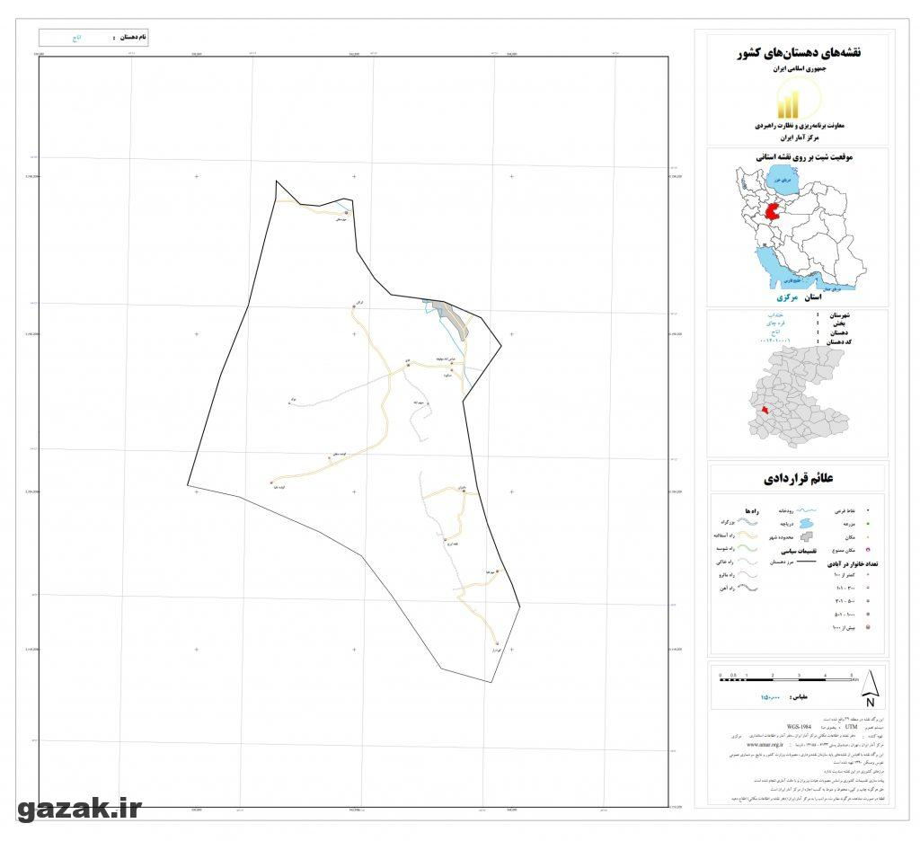 anaj 1024x936 - نقشه روستاهای شهرستان خنداب